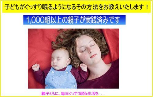 魔法の安眠術 サブメイン.jpg
